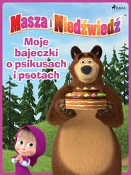 okładka Masza i Niedźwiedź - Moje bajeczki o psikusach i psotach, Ebook   Animaccord Ltd