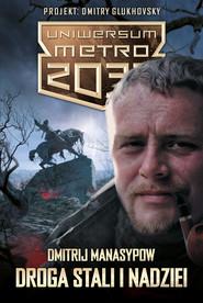 okładka Droga stali i nadziei, Ebook | Dmitrij Manasypow