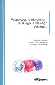 okładka Współczesny regionalizm Bliskiego i Dalekiego, Książka |