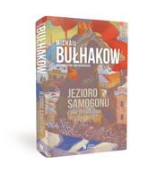 okładka Jezioro samogonu i inne opowiadania, Książka | Michaił Bułhakow