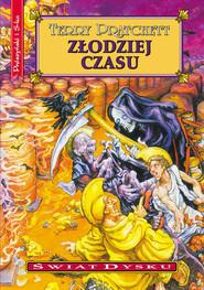 okładka Złodziej czasu, Ebook | Terry Pratchett