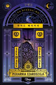 okładka Piekarnia czarodzieja, Ebook | Gu  Byeong-mo