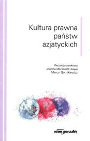 okładka Kultura prawna państw azjatyckich, Książka |