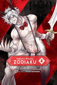 okładka Wielka Wojna Zodiaku #04, Książka | Akatsuki Akira