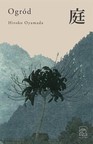 okładka Ogród, Książka | Oyamada Hiroko