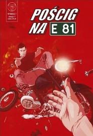 okładka Wydział 7 Pościg na E81, Książka   Praca Zbiorowa