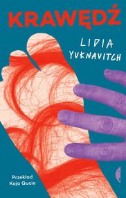 okładka Krawędź, Ebook | Lidia Yuknavitch