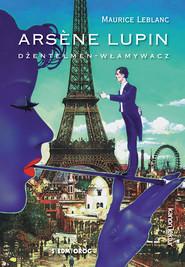 okładka Arsene Lupin, Ebook | Maurice Leblanc