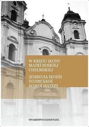 okładka W kręgu ikony Matki Boskiej Chełmskiej, Książka | Rolska Irena