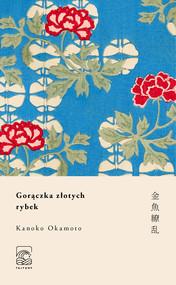 okładka Gorączka złotych rybek, Ebook | Kanoko Okamoto