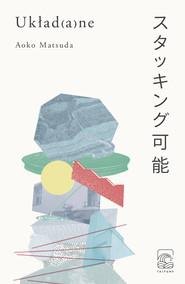 okładka Układ(a)ne, Ebook | Aoko Matsuda