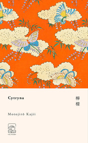 okładka Cytryna, Ebook | Motojiro Kajii