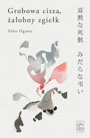 okładka Grobowa cisza, żałobny zgiełk, Ebook | Yoko Ogawa