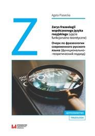 okładka Zarys frazeologii współczesnego języka rosyjskiego ujęcie funkcjonalno-teoretyczne, Książka   Agata Piasecka
