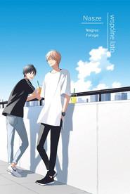 okładka Nasze wspólne lato, Książka | Furuya Nagisa
