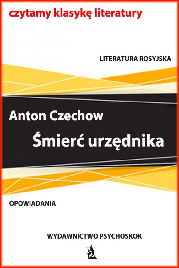 okładka Śmierć urzędnikaebook | EPUB, MOBI | Anton Czechow