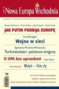 okładka Nowa Europa Wschodnia 1/2017. Ebook | EPUB,MOBI | Autor zbiorowy Autor zbiorowy
