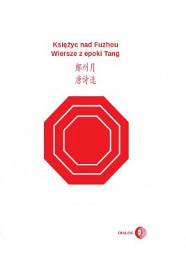okładka Księżyc nad Fuzhou, Ebook | Małgorzata Religa, Praca zbiorowa