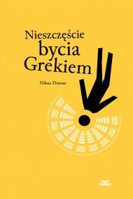 okładka Nieszczęście bycia Grekiem. Ebook | papier | Nikos Dimou, Przemysław Kordos