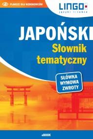 okładka Japoński. Słownik tematyczny. Ebook | PDF | Karolina Kuran