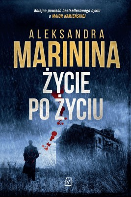 okładka Życie po życiu, Ebook | Aleksandra Marinina