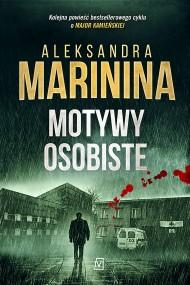 okładka Motywy osobiste. Ebook | EPUB,MOBI | Aleksandra  Marinina