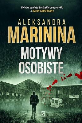 okładka Motywy osobiste, Ebook | Aleksandra Marinina