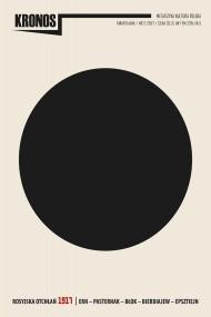okładka KRONOS 2/2017. Rosyjska otchłań 1917. Ebook | papier | opracowanie zbiorowe opracowanie zbiorowe