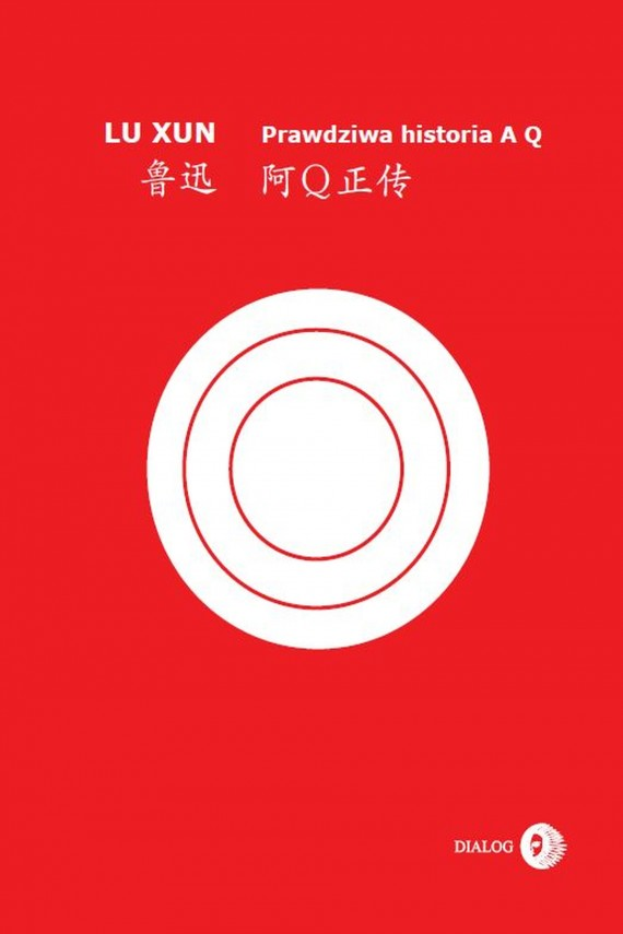 okładka Prawdziwa historia A Qebook   EPUB, MOBI   Lu  Xun