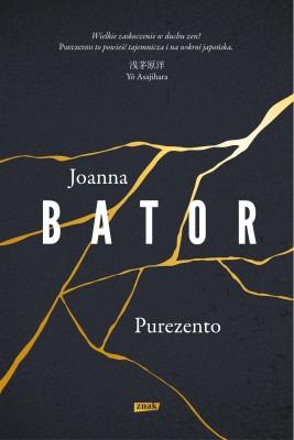 okładka Purezento, Ebook | Joanna Bator
