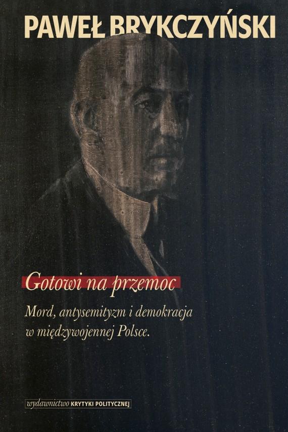 okładka Gotowi na przemocebook | EPUB, MOBI | Paweł Brykczyński