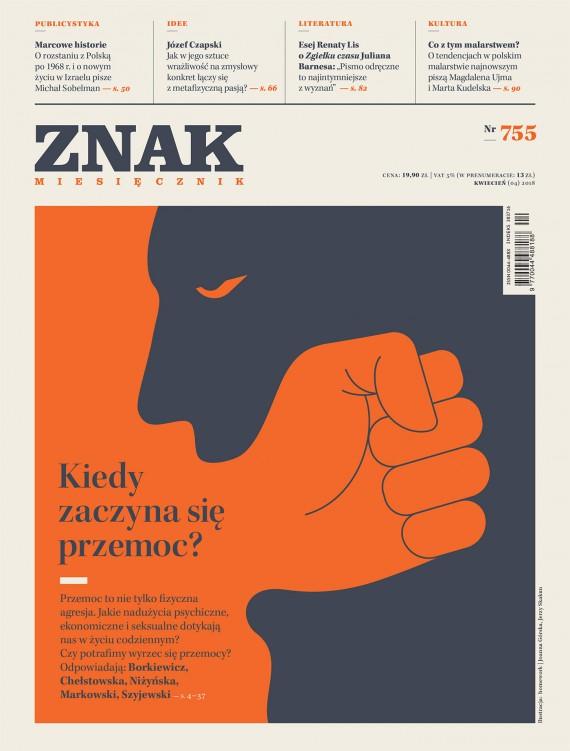 okładka Miesięcznik Znak nr 755: Kiedy zaczyna się przemoc?ebook   EPUB, MOBI   autor  zbiorowy