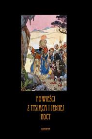 okładka Powieści z tysiąca i jednej nocy - według A. L. Grimma, Ebook | Nieznany