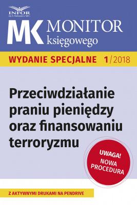 okładka Przeciwdziałanie praniu pieniędzy oraz finansowaniu terroryzmu – nowe procedury, Ebook | Kamila Grabowska