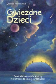 okładka Gwiezdne Dzieci, Ebook | Malinowska Joanna