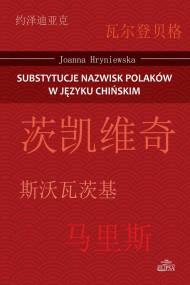 okładka Substytucje nazwisk Polaków w języku chińskim. Ebook | Joanna  Hryniewska
