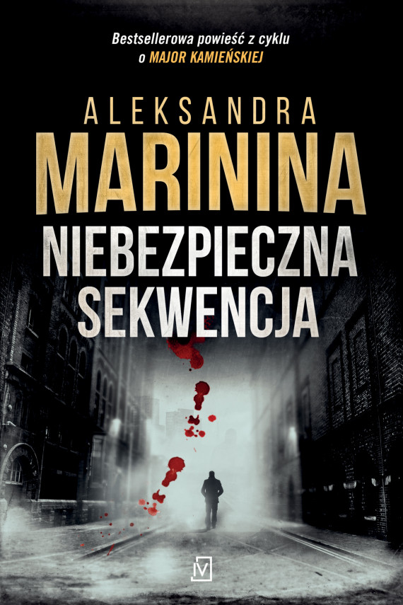 okładka Niebezpieczna sekwencjaebook | EPUB, MOBI | Aleksandra  Marinina