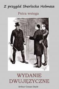 okładka WYDANIE DWUJĘZYCZNE - Z przygód Sherlocka Holmesa. Pstra wstęga. Ebook   Arthur Conan Doyle