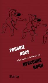 okładka Pruskie noce, Ebook   Aleksander Sołżenicyn