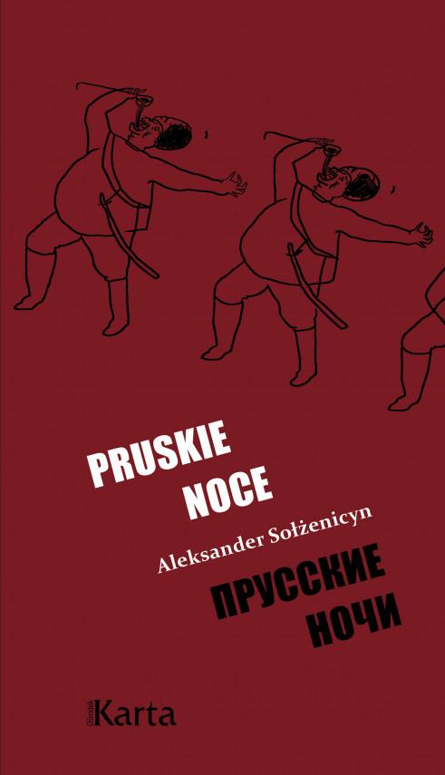 okładka Pruskie noceebook | EPUB, MOBI | Aleksander Sołżenicyn