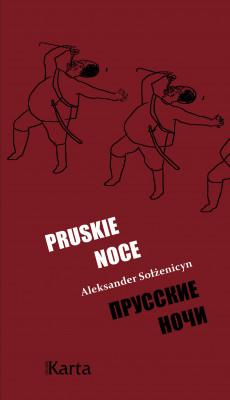 okładka Pruskie noce, Ebook | Aleksander Sołżenicyn