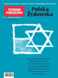 okładka Polska Żydowska, Ebook | Opracowanie zbiorowe