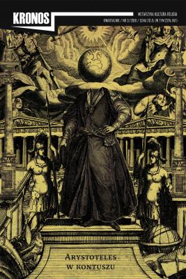 okładka Kronos 3/2018. Arystoteles w kontuszu, Ebook | publikacja zbiorowa publikacja zbiorowa