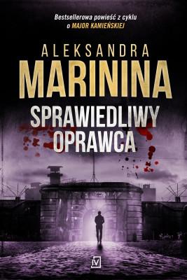 okładka Sprawiedliwy oprawca, Ebook | Aleksandra  Marinina