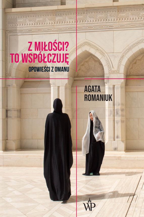 okładka Z miłości? To współczuję.ebook | EPUB, MOBI | Agata  Romaniuk