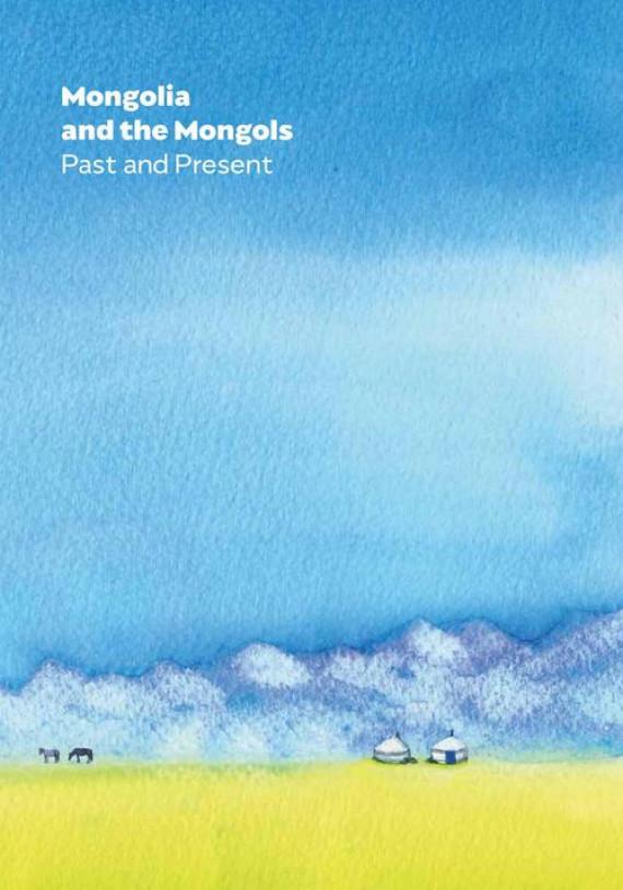 okładka Mongolia and the Mongols Past and Presentebook   PDF   Agata  Bareja-Starzyńska, Jan  Rogala, Magdalena Szpindler