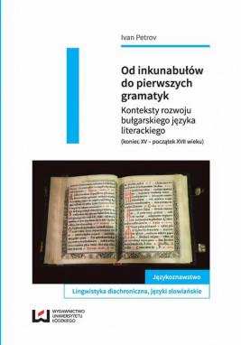 okładka Od inkunabułów do pierwszych gramatyk, Ebook | Ivan Petrov