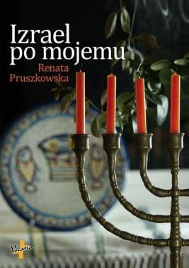 okładka Izrael po mojemu, Ebook   Renata Pruszkowska