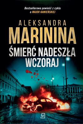 okładka Śmierć nadeszła wczoraj, Ebook | Aleksandra  Marinina