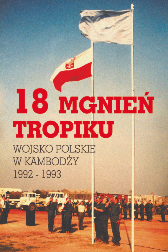 okładka 18 mgnień tropikuebook   EPUB, MOBI   Praca Zbiorowa